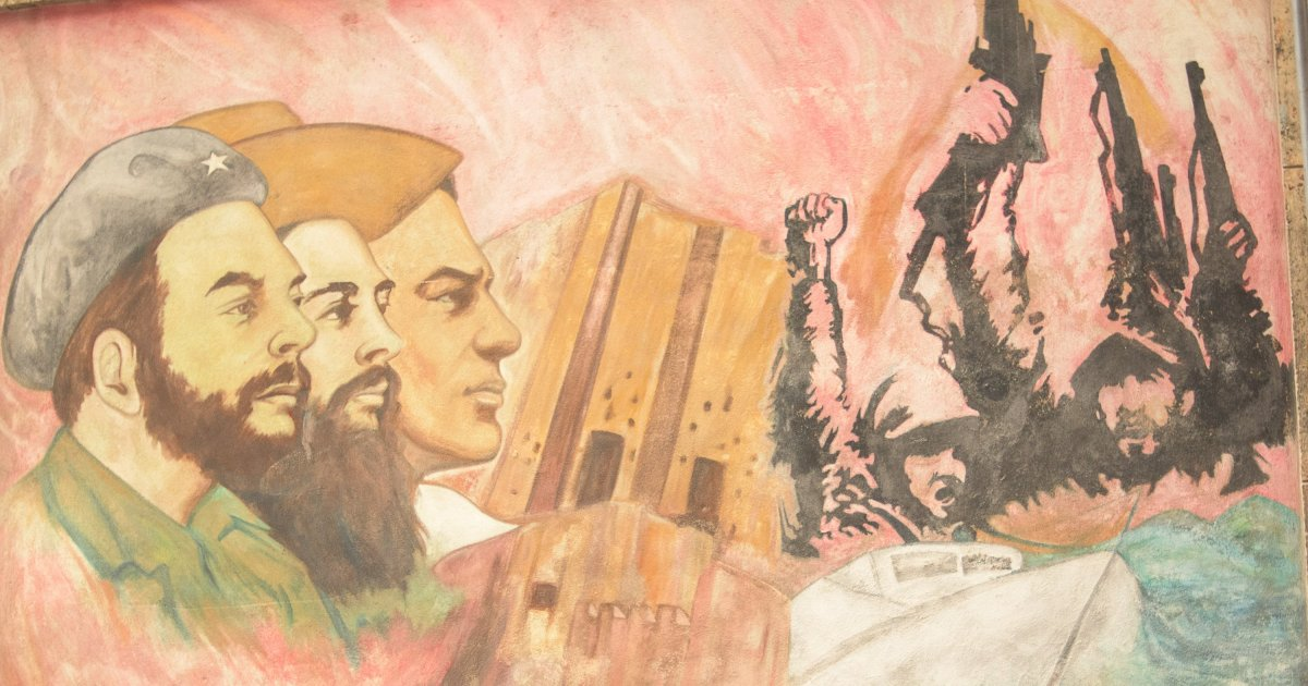 Museum of Fine Arts | Cuba Unbound